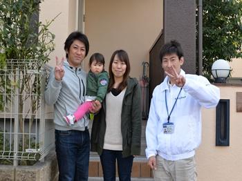 慎重で丁寧な対応をして頂いて熊井さんには大変感謝しております。