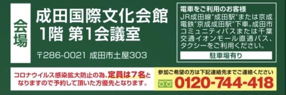 60F65826-1DA1-4B74-B12F-43CD58A98759.jpeg